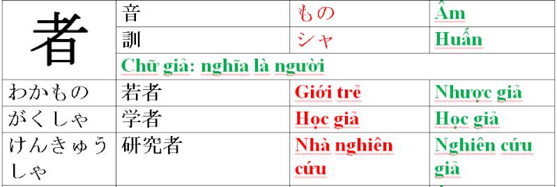 b3_kan18