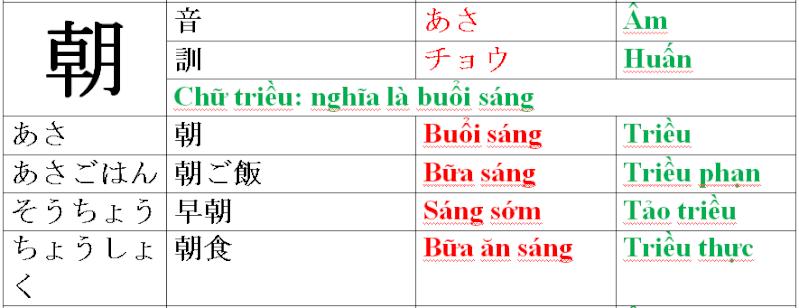 b4_kan12
