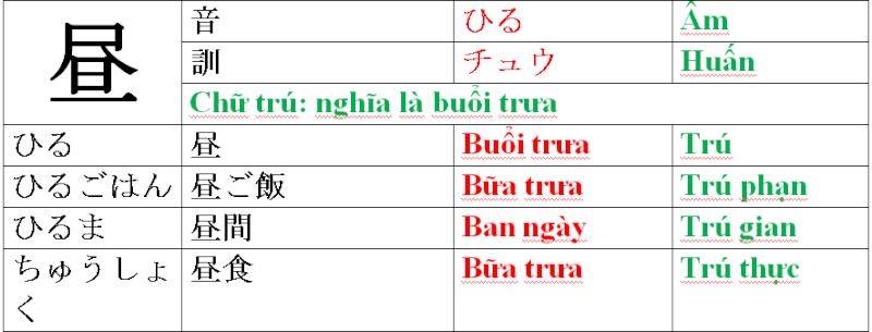 b4_kan13